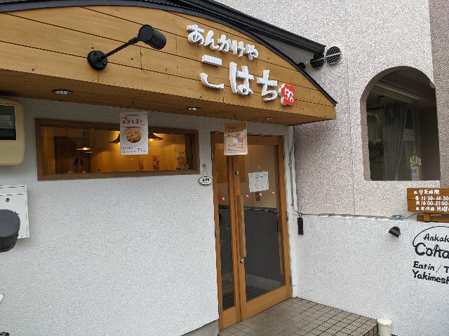 f:id:takeoki:20191009081031j:image