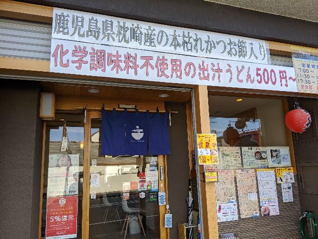 f:id:takeoki:20191017080802j:image