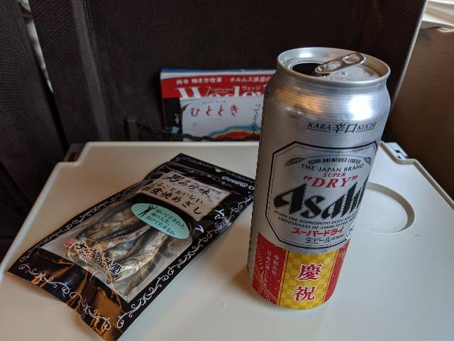 f:id:takeoki:20191021081153j:image