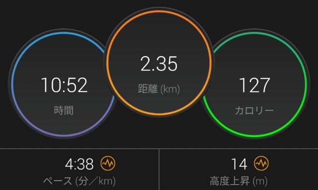 f:id:takeoki:20191024080812j:image