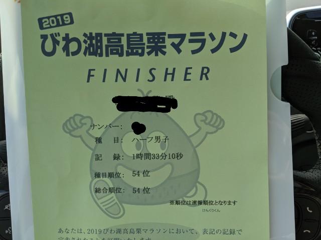 f:id:takeoki:20191028080435j:image