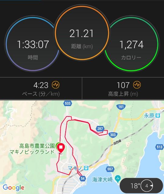 f:id:takeoki:20191028171802j:image