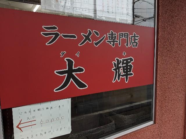 f:id:takeoki:20191031080937j:image