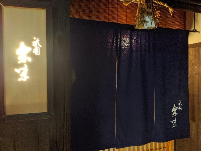 f:id:takeoki:20191031081008j:image