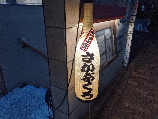 f:id:takeoki:20191101080716j:image