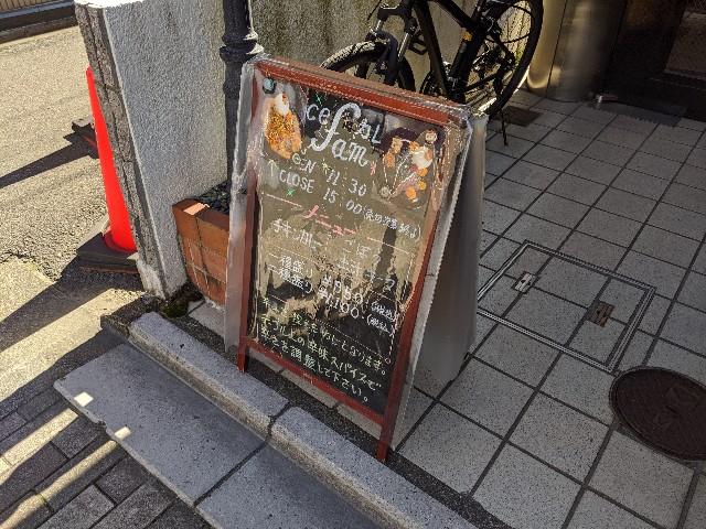 f:id:takeoki:20191107081413j:image