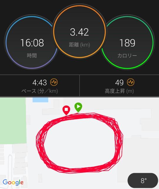 f:id:takeoki:20191111081312j:image