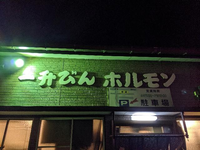 f:id:takeoki:20191114081126j:image