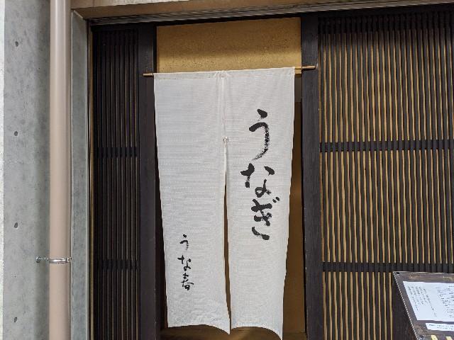 f:id:takeoki:20191114081436j:image