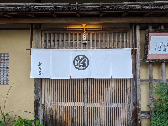 f:id:takeoki:20191118081300j:image