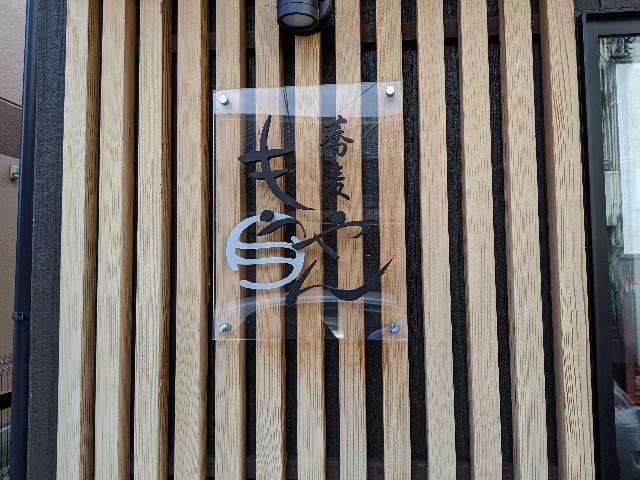 f:id:takeoki:20191120081814j:image