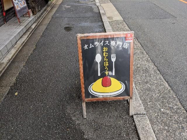 f:id:takeoki:20191122081723j:image