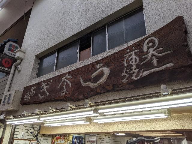 f:id:takeoki:20191125081955j:image