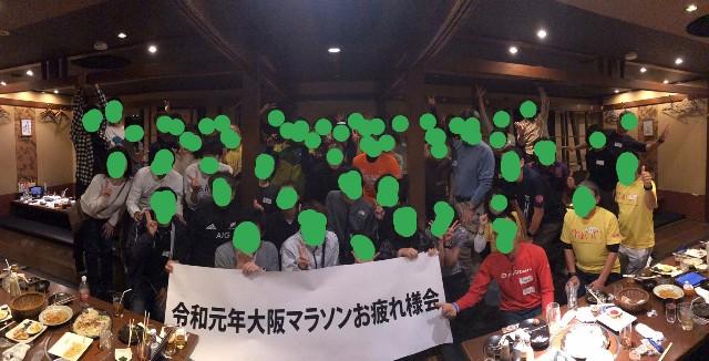 f:id:takeoki:20191204102959j:image