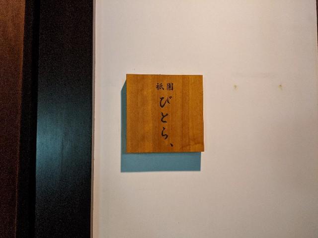 f:id:takeoki:20191205080638j:image