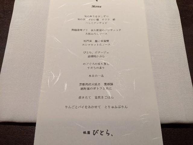 f:id:takeoki:20191205080645j:image