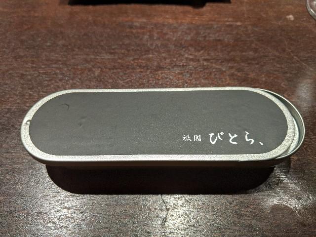 f:id:takeoki:20191205080657j:image