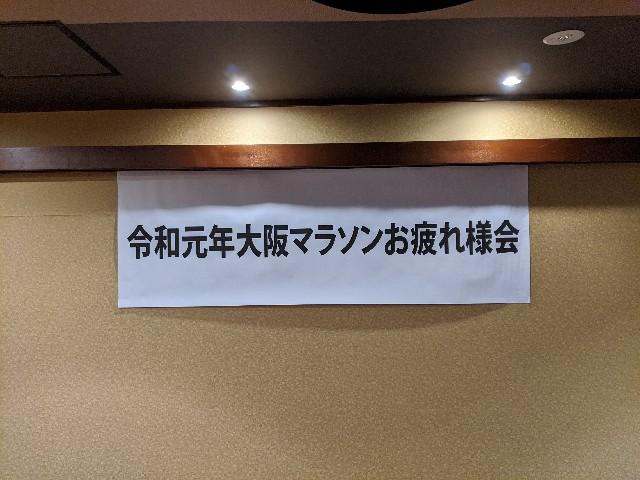 f:id:takeoki:20191206082051j:image
