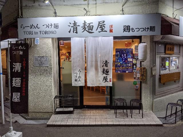 f:id:takeoki:20191206082205j:image