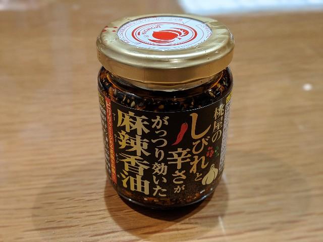 f:id:takeoki:20191212082007j:image