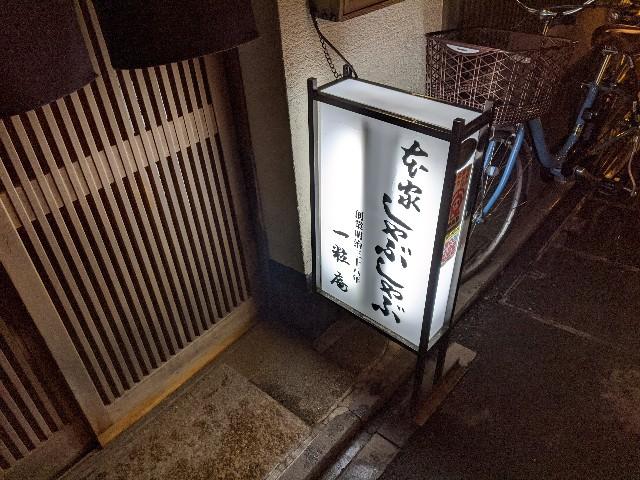 f:id:takeoki:20191213080514j:image