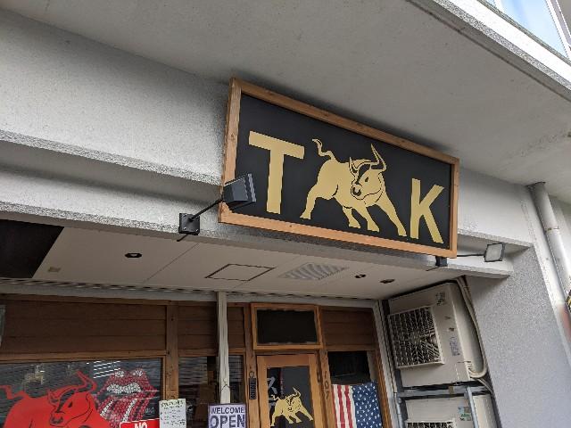 f:id:takeoki:20191223080837j:image