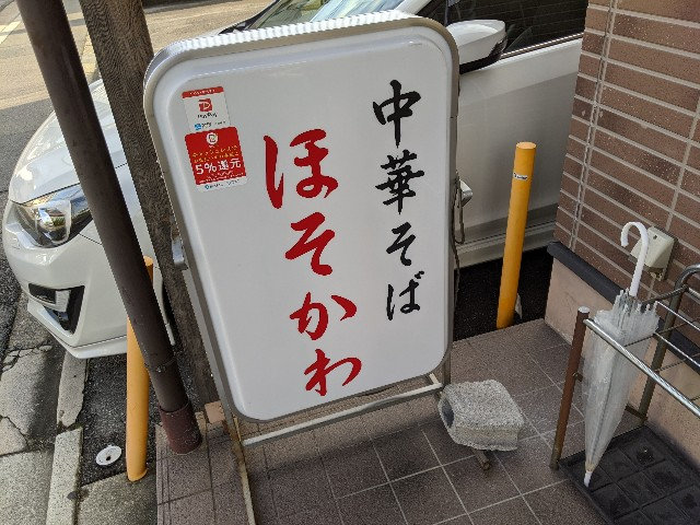 f:id:takeoki:20191224080210j:image