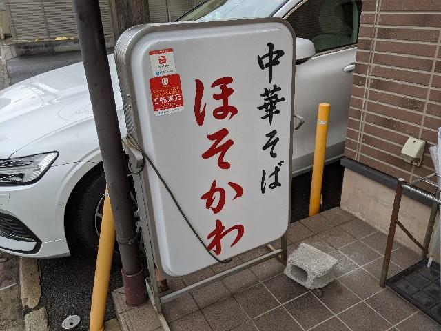 f:id:takeoki:20200128080430j:image