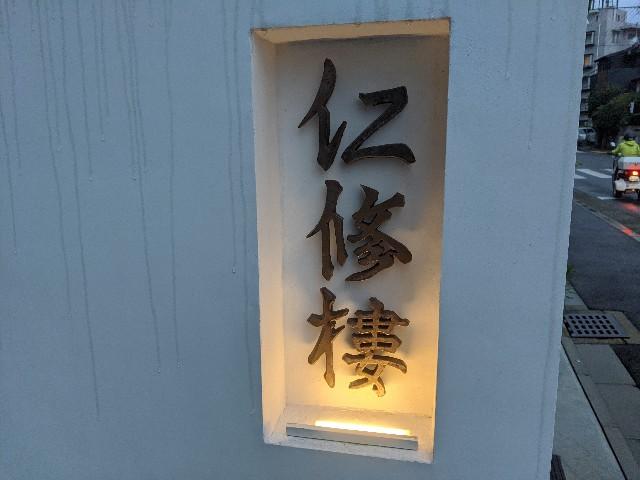 f:id:takeoki:20200720080112j:image