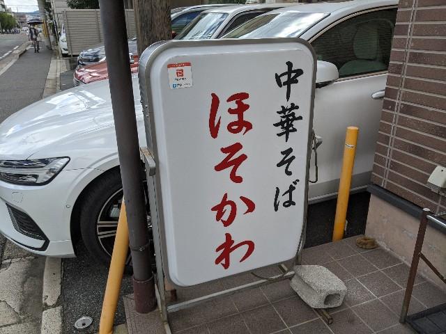 f:id:takeoki:20200903080123j:image
