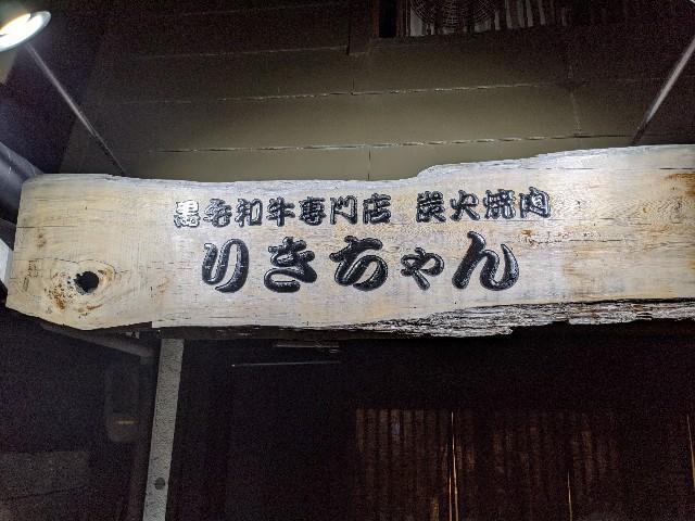 f:id:takeoki:20200924075906j:image