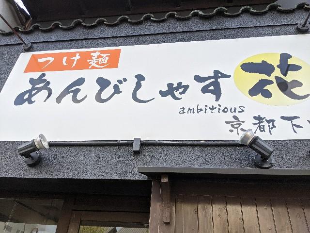 f:id:takeoki:20201030075942j:image