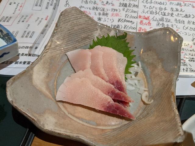 f:id:takeoki:20201204075918j:image