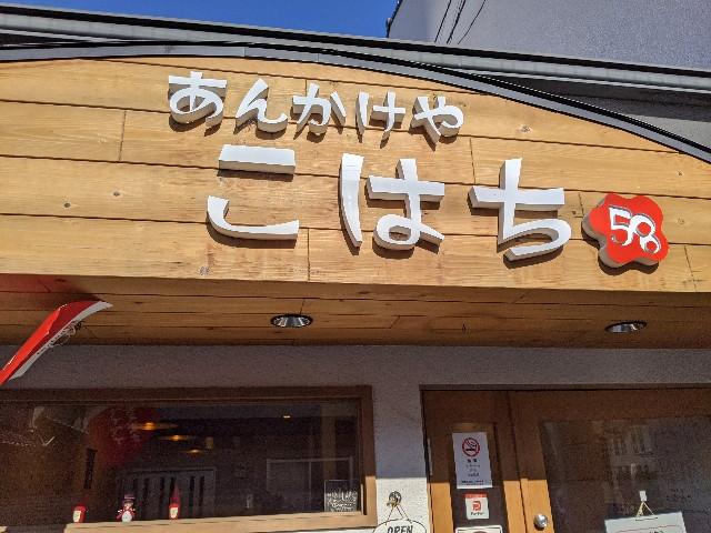f:id:takeoki:20201214075952j:image