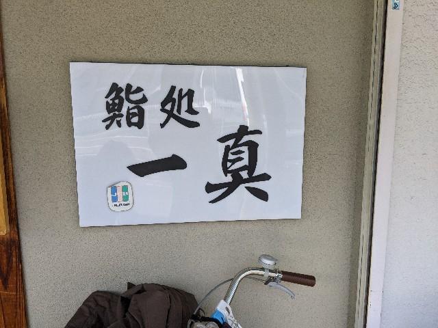 f:id:takeoki:20201221080318j:image