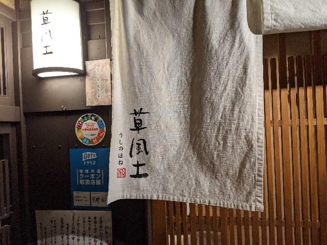 f:id:takeoki:20201224080145j:image