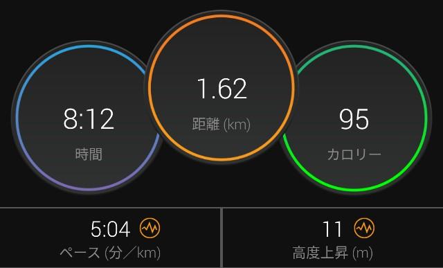 f:id:takeoki:20210112081035j:image