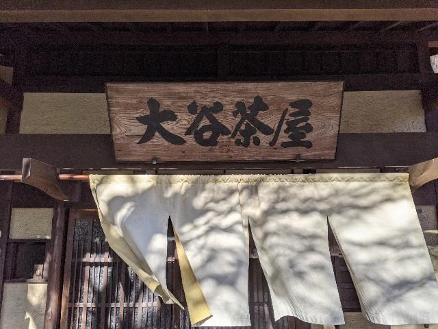 f:id:takeoki:20210112081143j:image
