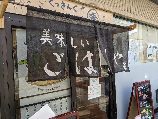 f:id:takeoki:20210120075656j:image