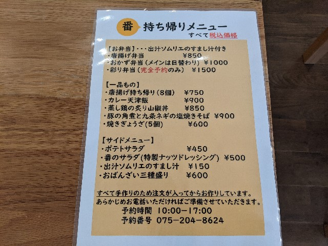 f:id:takeoki:20210120075709j:image