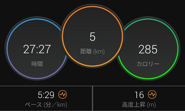 f:id:takeoki:20210209080311j:image