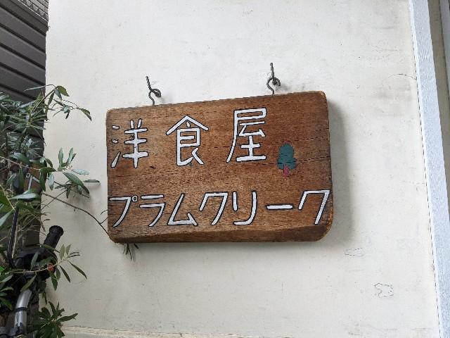 f:id:takeoki:20210317080921j:image