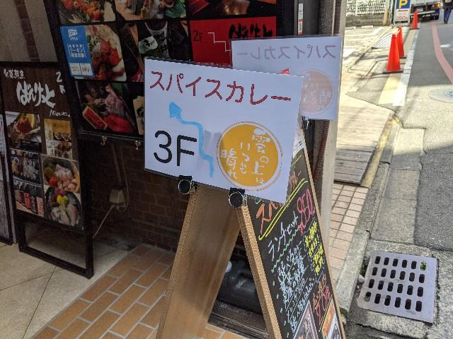 f:id:takeoki:20210401075710j:image