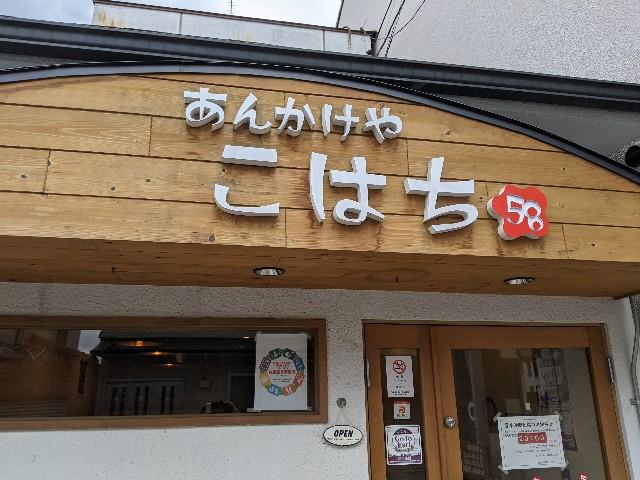 f:id:takeoki:20210415080246j:image