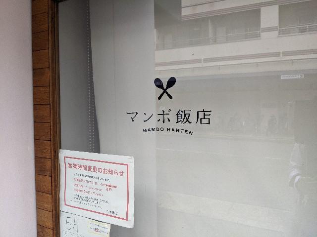 f:id:takeoki:20210525075826j:image