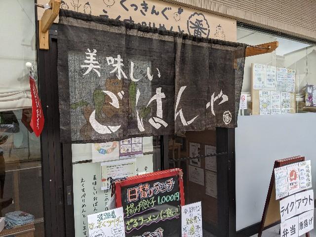 f:id:takeoki:20210603075817j:image
