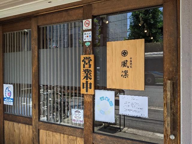 f:id:takeoki:20210610075935j:image