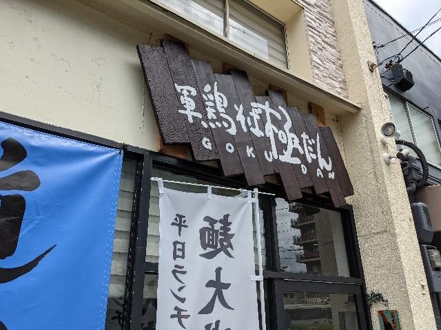 f:id:takeoki:20210810080300j:image
