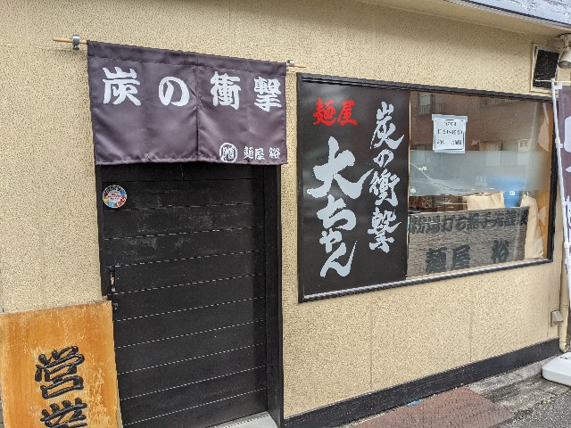 f:id:takeoki:20210910080146j:image