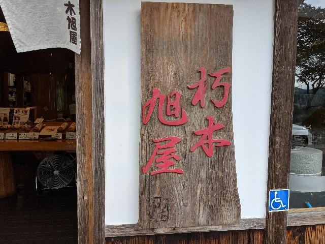 f:id:takeoki:20210924080638j:image